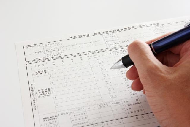 オンラインカジノで発生した税金を確定申告する際に必要なものは?