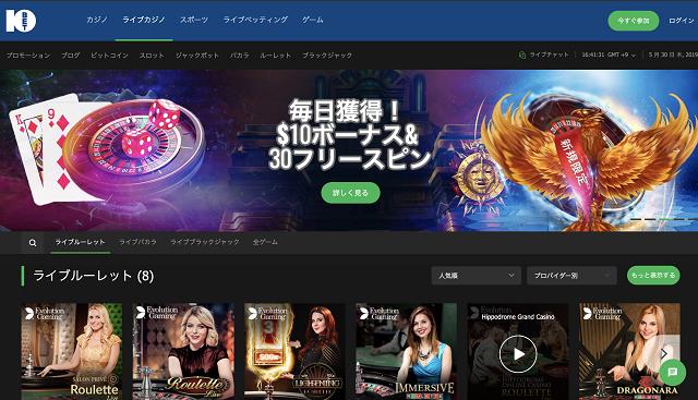 出金スピードが早いオンラインカジノ 4位 10Bet Japan
