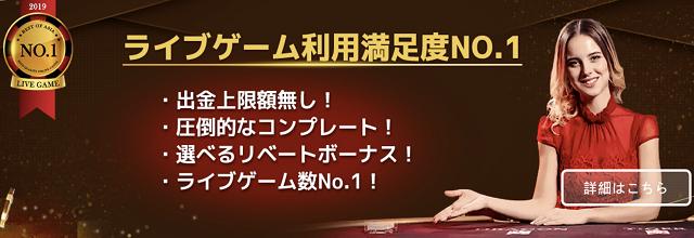 24時間ギャンブルをしたい人におすすめのパイザカジノ!