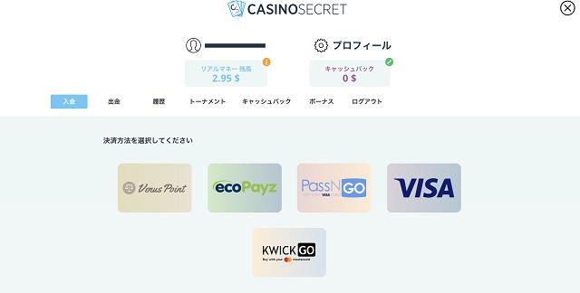 VISAのペイメントプロバイダー(Epro)も入金方法に追加!