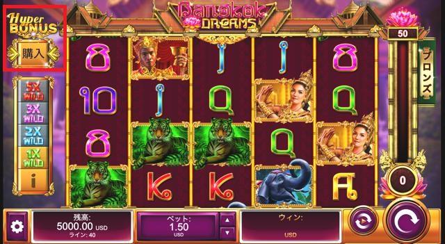 バンコックドリームス(Bangkok Dreams)はベラジョンカジノでフリースピンが買える<