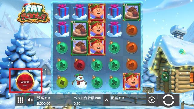 ファットサンタ(Fat Santa)はベラジョンカジノでフリースピンが買える