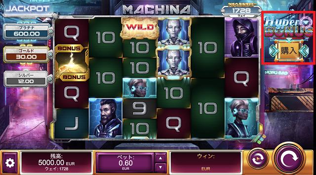 マキナ(Machina Megaways)はベラジョンカジノでフリースピンが買える