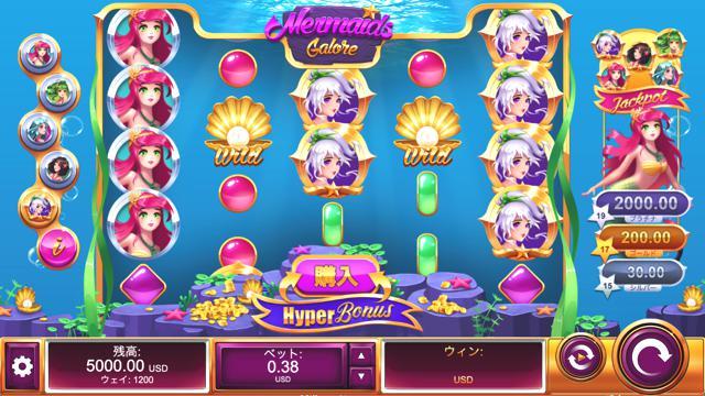 マーメイドガロール(Mermaids Galore)がプレイ可能なオンラインカジノはどこ?