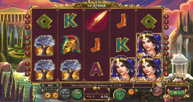 ザ ゴールデン オウル オブ アテナ(The Golden Owl of Athena)はベラジョンカジノでフリースピンが買える