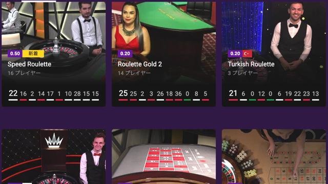 ビットカジノのイズギのライブルーレットテーブルリミットは?
