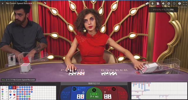 ベラジョンカジノのライブバカラは絶対に勝てないのか?