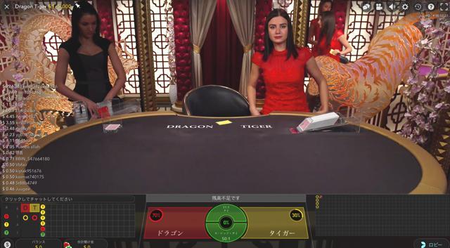 ラッキーカジノのDragon Tigerのテーブルリミットは?