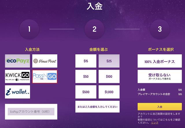 ラッキーカジノはVプリカで入金できるオンラインカジノ!