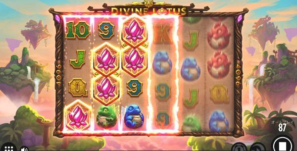 Divine Lotusのボーナスゲームのプレイ画像 1