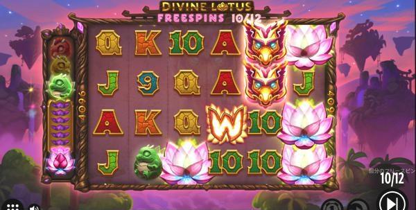 Divine Lotusのボーナスゲームのプレイ画像 4