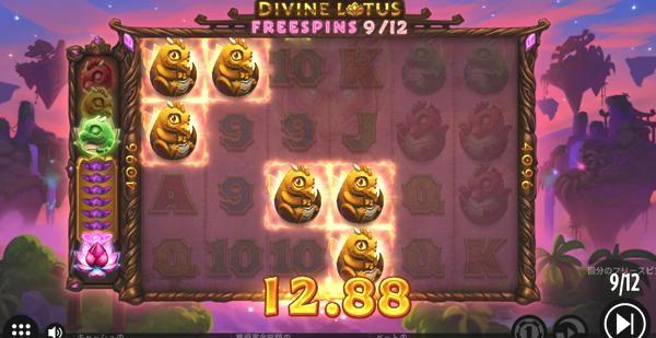 Divine Lotusのボーナスゲームのプレイ画像 7