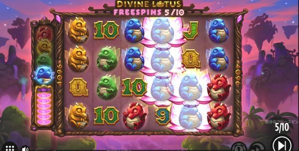 Divine Lotusのボーナスゲームのプレイ画像 5