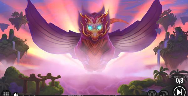 Divine Lotusのボーナスゲームのプレイ画像 3