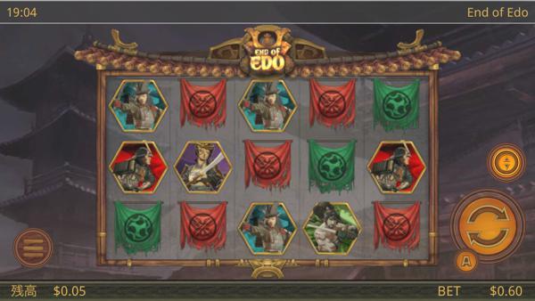 End of Edo(エンド オブ エド)はどんな特徴のスロット?
