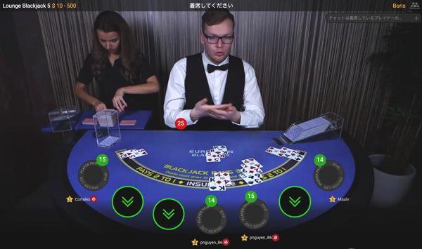 Lounge Blackjackのテーブルリミットは?
