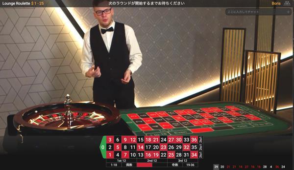Lounge Rouletteのテーブルリミットは?