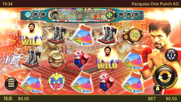 Pacquiao One Punch KO(パッキャオ ワン パンチ ケーオー)スロットの特徴は?