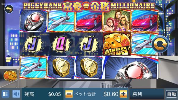 Piggy Bank Millionaire(ピギー バンク ミリオネア)スロットの特徴は?