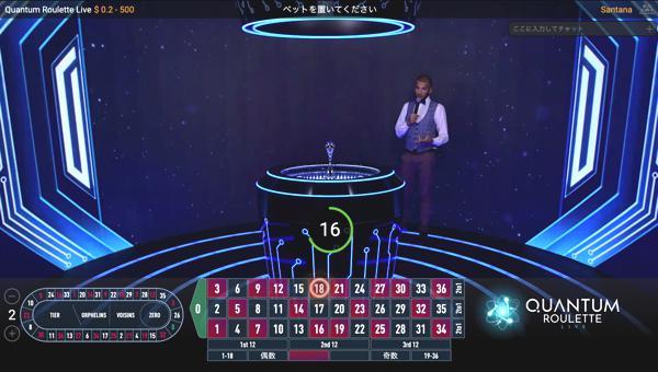 Quantum Roulette Liveのテーブルリミットは?