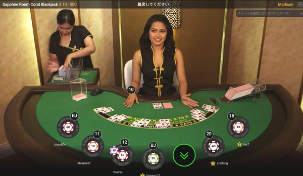 Sapphire Room Coral Blackjackのテーブルリミットは?