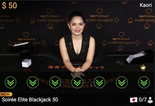 カリビアンカジノには日本語対応ブラックジャックテーブルがある!