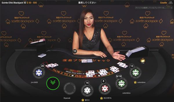 Soiree Elite Blackjack 50のテーブルリミットは?