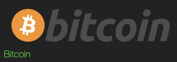 ビットコイン(Bitcoin)の最小入金額と入金上限金額は?