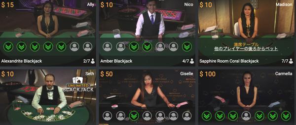 カリビアンカジノのライブブラックジャックのゲーミングプロバイダーはどこ?