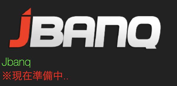 カリビアンカジノの入金方法としてJBANQも対応予定!