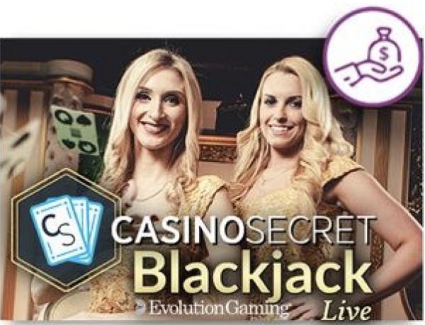 カジノシークレット専用ブラックジャックテーブルとは?