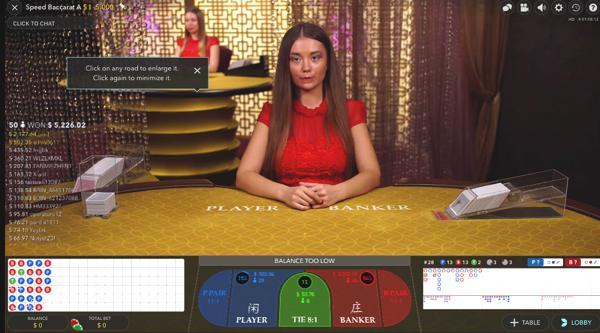 ピナクルカジノ Speed Baccarat(スピードバカラ)のテーブルリミットは?