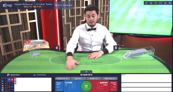 ピナクルカジノ イズギ Speed Baccarat Cricket Tableのテーブルリミットは?