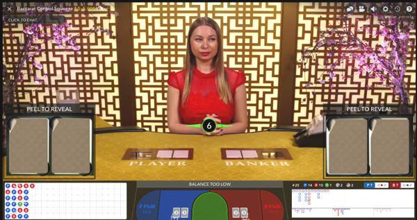 ピナクルカジノ Baccarat Control Squeeze(バカラコントロールスクイーズ)のテーブルリミットは?