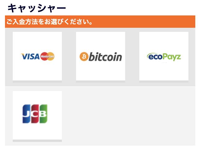 JCBカード入金対応のピナクルカジノ!