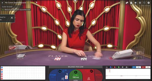 ピナクルカジノ No Commission Speed Baccarat(ノーコミッションスピードバカラ)のテーブルリミットは?