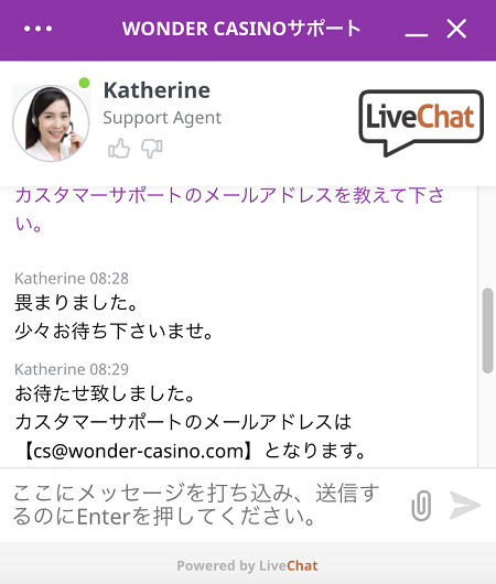 ワンダーカジノの日本語ライブチャットの対応時間は?
