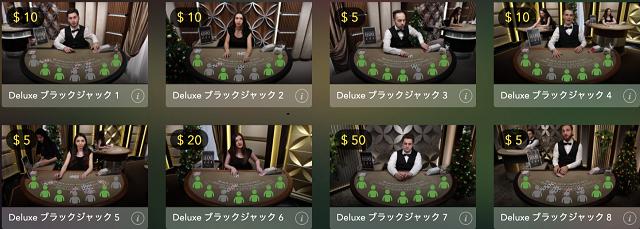 ベラジョンカジノのトリプルセブンキャンペーン