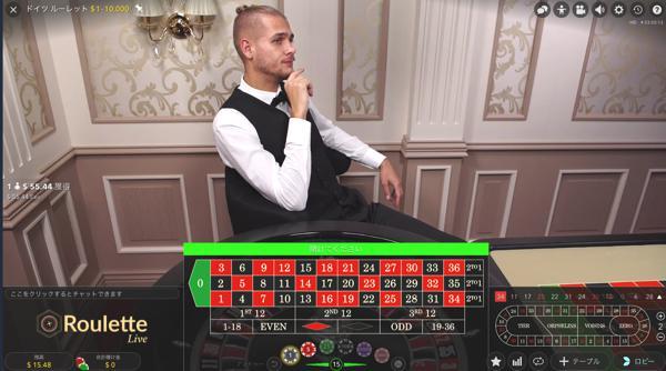 オムニアカジノ ドイツ ルーレットのテーブルリミットは?