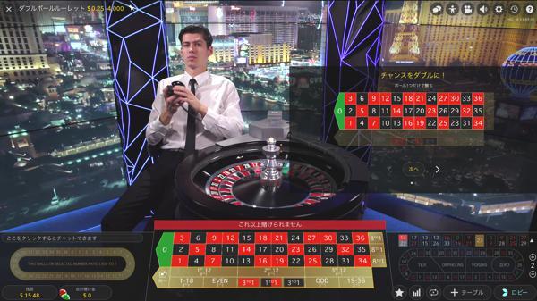 オムニアカジノ ダブルボールルーレットのテーブルリミットは?