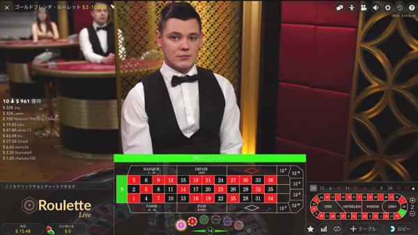 オムニアカジノ ゴールドフレンチルーレットのテーブルリミットは?