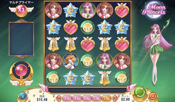 オムニアカジノのムーンプリンセスのフリースピンは勝てるのか その3
