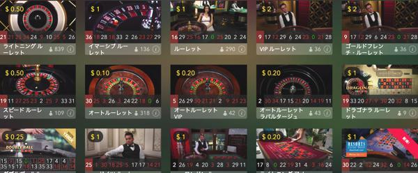 オムニアカジノのライブルーレットのゲーミングプロバイダーはどこ?