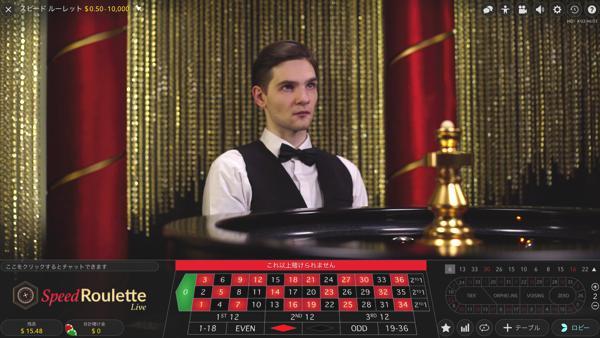 オムニアカジノ スピードルーレットのテーブルリミットは?