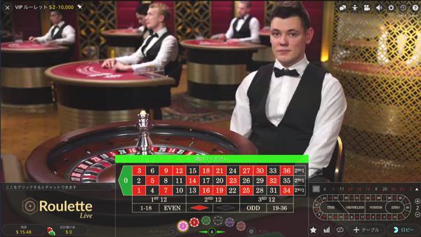 オムニアカジノ VIPルーレットのテーブルリミットは?