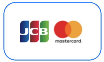 コニベット クレジットカード(JCB・Master)の最小入金額と入金上限金額は?