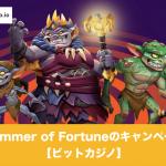 Hammer of Fortuneでキャンペーン│ビットカジノ