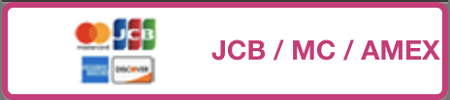 クイーンカジノのJCBカード・マスターカード・アメックスカードの最小入金額と入金上限金額は?