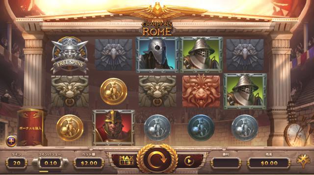 平均ペイアウト率ランキング3位 Champions of Rome(Yggdrasil Gaming)