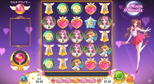 ライブカジノハウス 平均ペイアウト率ランキング4位 Moon Princess(Play'n GO)